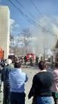Пожар на проспекте Ленина, 83. , Фото: 3