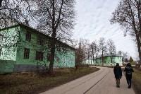 Город Липки: От передового шахтерского города до серого уездного населенного пункта, Фото: 101