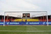 Арсенал - Урал: Текстовая трансляция матча, Фото: 7