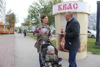 Сергей Шестаков поздравляет тулячек с наступающим днем города, Фото: 11