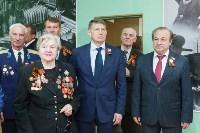 Открытие музея Великой Отечественной войны и обороны, Фото: 7