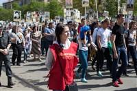 Общегородское шествие, Фото: 2
