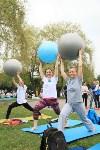 День йоги в парке 21 июня, Фото: 46