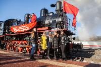 В Кимовске появился музей революции, Фото: 56
