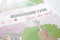 """Настольная игра """"Монополия Тула"""", Фото: 3"""
