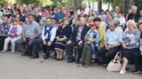 Открытие городского парка в Плавске, Фото: 1