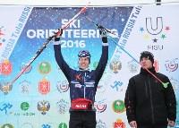 I-й чемпионат мира по спортивному ориентированию на лыжах среди студентов., Фото: 118