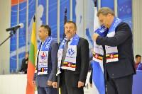 Международный турнир по хоккею Euro Chem Cup 2015, Фото: 72