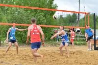 Чемпионат ТО по пляжному волейболу., Фото: 50