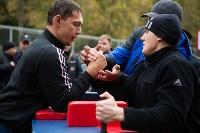 Спортивный праздник в честь Дня сотрудника ОВД. 15.10.15, Фото: 14