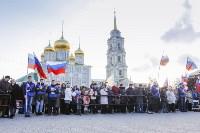 Концерт Годовщина воссоединения Крыма с Россией, Фото: 19