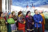 Фестиваль Страна в миниатюре, Фото: 16
