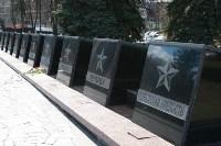 Московские ветераны войны в Туле, Фото: 6