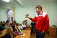 Дмитрий Губерниев в ТулГУ. 20 октября 2014, Фото: 2