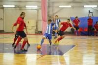 Чемпионат Тульской области по мини-футболу., Фото: 88