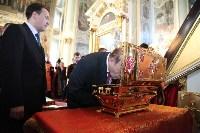 Прибытие мощей Святого князя Владимира, Фото: 59