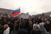Митинг в честь Дня народного единства, Фото: 53