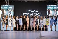 Титул «Краса Тулы – 2021» выиграла Юлия Горбатова, Фото: 85