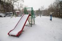Мартовский снег в Туле, Фото: 51