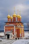 Белевский район, Жабынь, Фото: 78