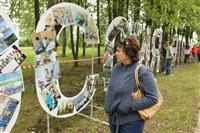День России на Куликовом поле, Фото: 16
