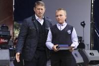 Вручение наград школьникам, 2015, Фото: 25