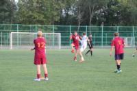 Чемпионат Тулы по футболу в формате 8 на 8. 20 июля 2014, Фото: 3