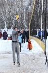 III ежегодный турнир по пляжному волейболу на снегу., Фото: 50