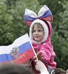День России на Куликовом поле, Фото: 10
