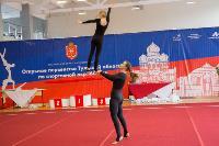 Спротивная акробатика, Фото: 2