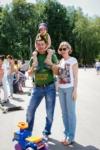 День рождения Белоусовского парка, Фото: 32