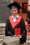 Вручение дипломов магистрам ТулГУ, Фото: 270