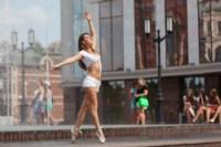 Уличные танцоры Тулы, Фото: 27