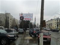 перекресток ул. Фридриха Энгельса и ул. Жаворонкова, Фото: 15