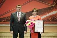 Алексей Дюмин наградил сотрудников «Тулачермета», Фото: 25