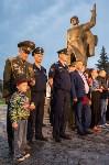 """Шествие """"Свеча памяти"""", 22 июня 2016, Фото: 73"""