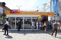 Центр приема гостей Тульской области: экскурсии, подарки и карта скидок, Фото: 33