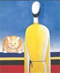 «Сложное предчувствие: Полуфигура в жёлтой рубашке» Казимира Малевича , Фото: 2