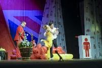 Спектакль Шикарная свадьба. Мария Горбань, Фото: 25