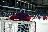 Хоккей матч звезд 2020, Фото: 47