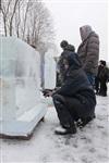 проводы Масленицы в ЦПКиО, Фото: 49
