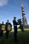637-я годовщина Куликовской битвы, Фото: 155