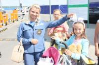 МЧС встречает беженцев в Домодедово. 9.07.2014, Фото: 5