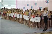 IX Всероссийский турнир по художественной гимнастике «Старая Тула», Фото: 4