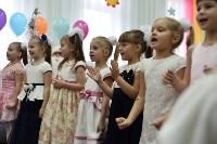 Открытие детского сада №34, 21.12.2015, Фото: 32