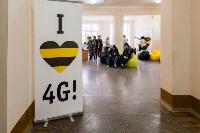 Гендиректор «Билайн» рассказал тульским студентам об успехе, Фото: 8