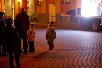 День народного единства в Ликерке, Фото: 30