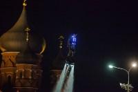 В Туле прошло шоу «летающих людей». Фоторепортаж, Фото: 42