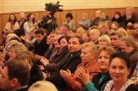 Встреча с губернатором. Узловая. 14 ноября 2013, Фото: 20