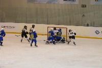 Международный детский хоккейный турнир EuroChem Cup 2017, Фото: 64